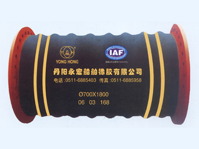 uction rubber hose
